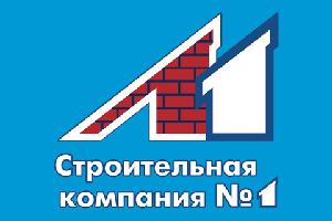 Сайт строительной компании л1 спб создание сайта своими руками скачать бесплатно